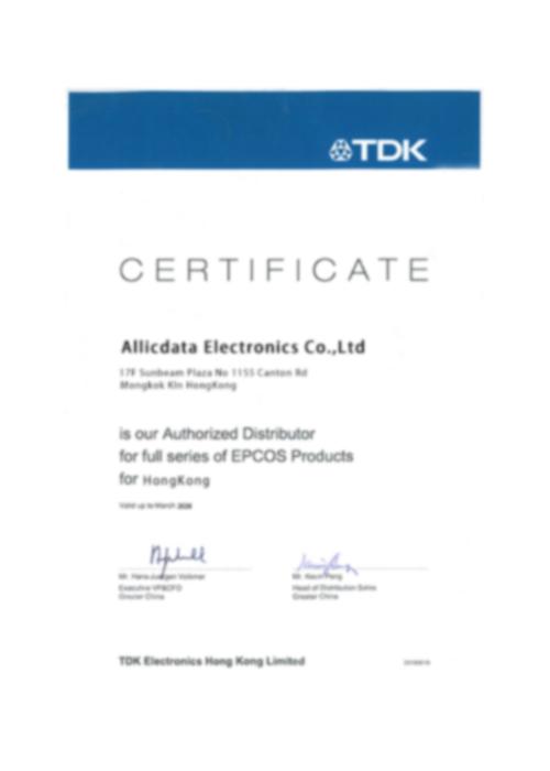 TDK Corporation Authorized